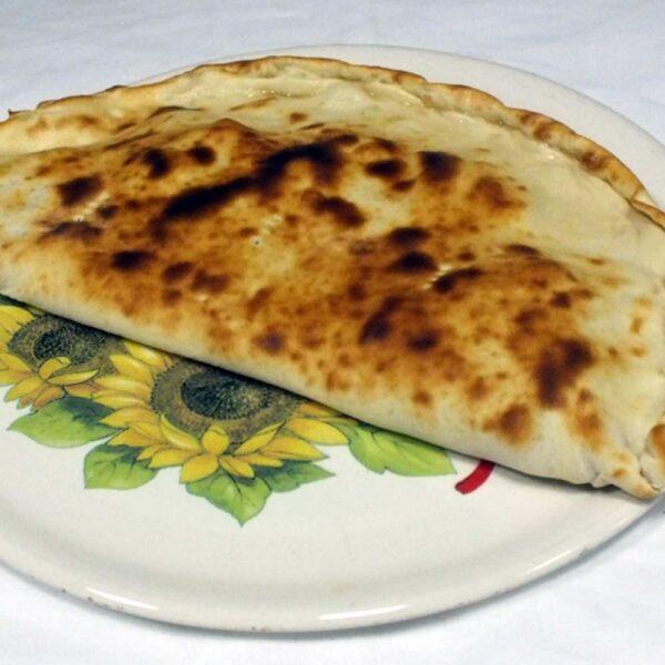 Пицца «Кальцоне рыбная» 505 гр. Кафе-бар Черри Одинцово